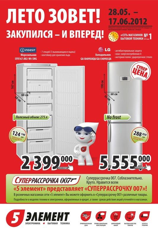 Интернетмагазин бытовой техники для дома ХаусБТ