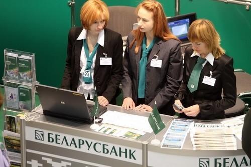 Беларусбанк приостановил выдачу льготных кредитов