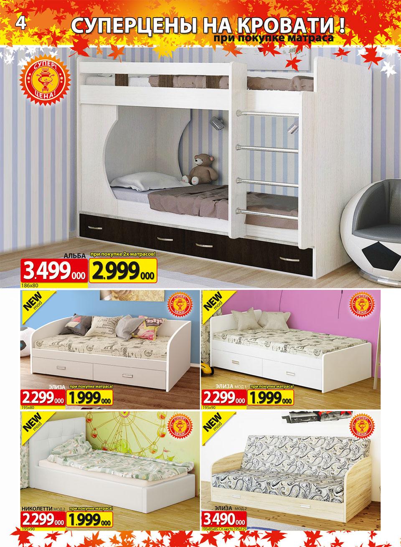 Кровать металлическая раскладная кр2-1620 (детская)