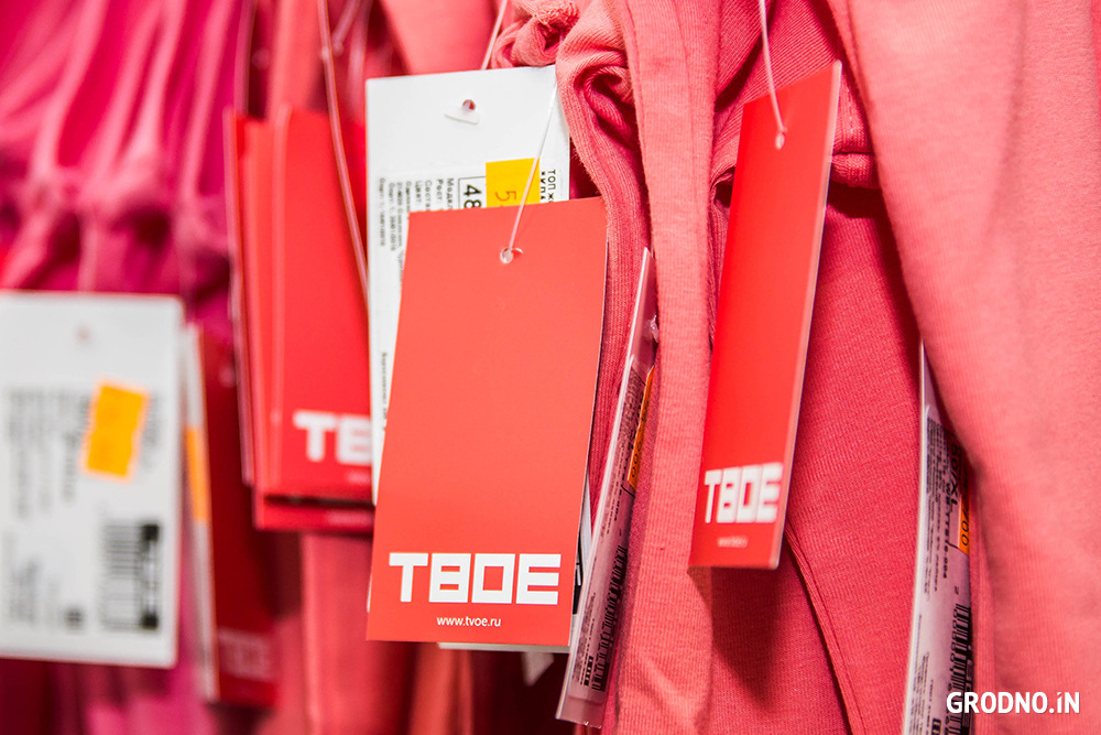 Твоё минск каталог одежды