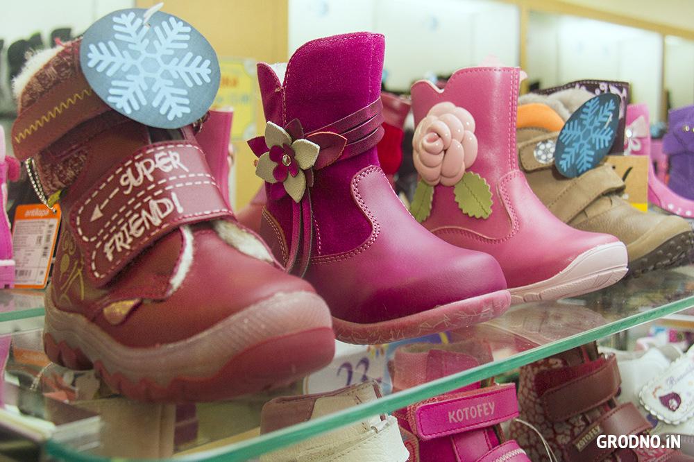 edd1870b С 14 по 20 декабря в магазинах детской обуви «12 месяцев» на зимний  ассортимент обуви торговой марки «Котофей» действует скидка 30%.