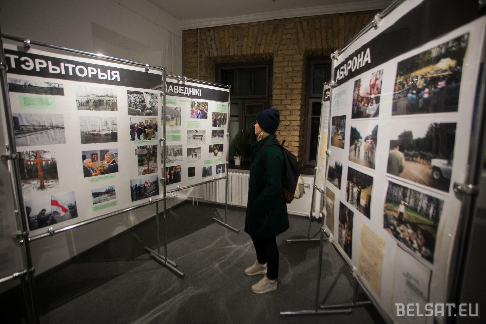 Выставка октябрь 2017