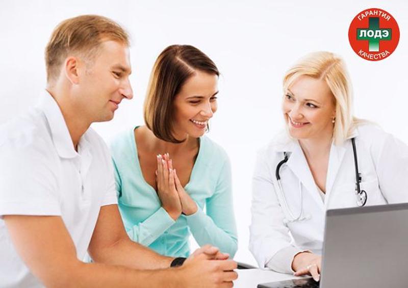 Медицинский центр снижение веса