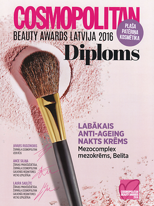 Премия Cosmopolitan Beauty Awards 2016
