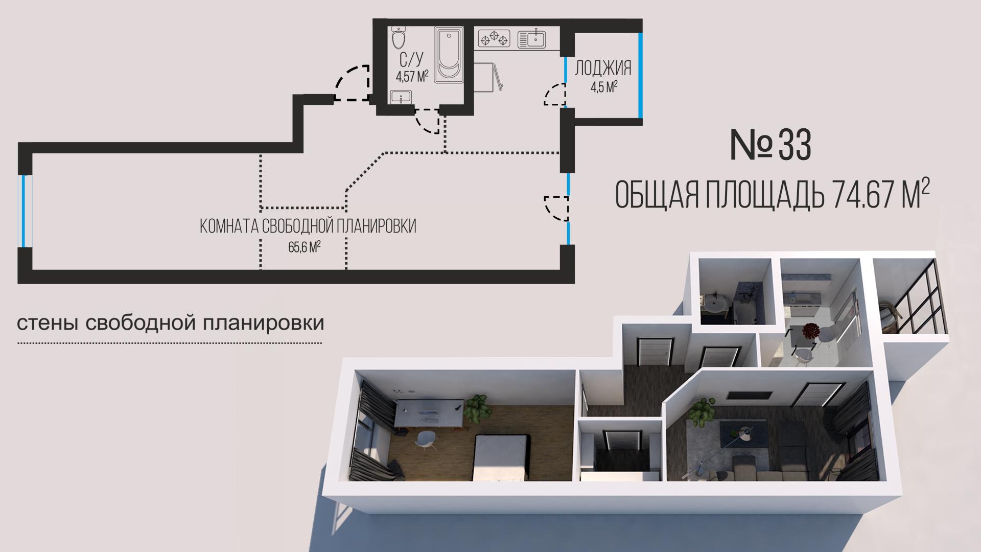 элитный дом на буденного изнутри планировки цены и фото